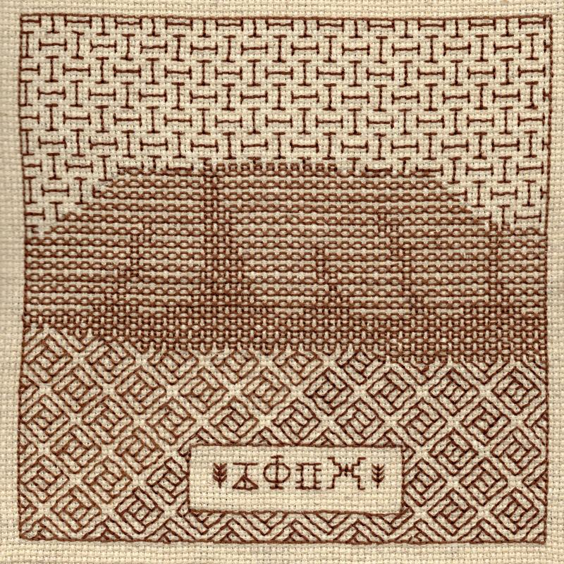 An embroidered picture of a mountain with brown thread on ivory background, using different stitch patterns to show different shading.