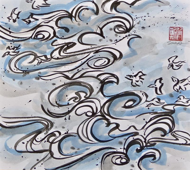 A painting of water and birds, conveying the movement of waves and wings.  It was painted as a demonstration in a high school classroom, and so captures the energy of both the teacher and the students present at the time of making.